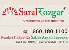 Saral Rozgar in Odisha