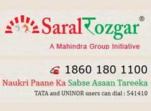 Saral Rozgar job card in Odisha