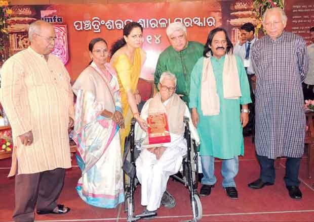 Sarala Award 2014 Prafulla Das