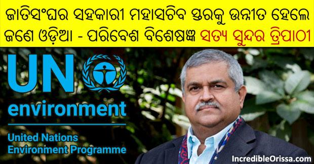 Satya S Tripathi Odisha