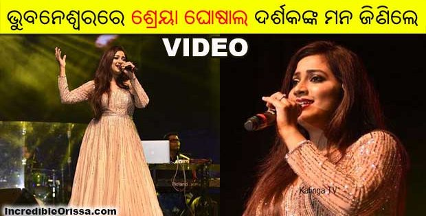 Shreya Ghoshal Bhubaneswar City Festival