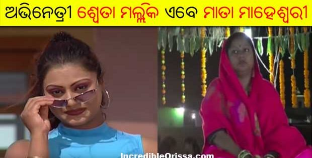Shweta Malik Mata Maheswari