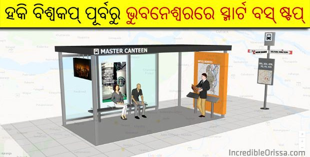 Smart Bus Stops in Bhubaneswar