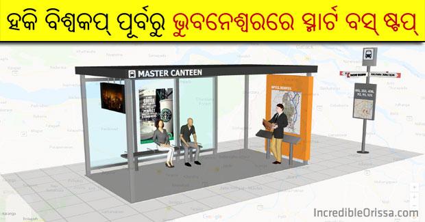 Smart Bus Stops in Bhubaneswar