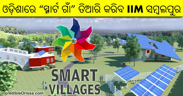 Smart villages in Odisha