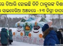 Snow sculpture of Lord Jagannath