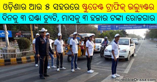 Student Traffic Volunteer Scheme in Odisha