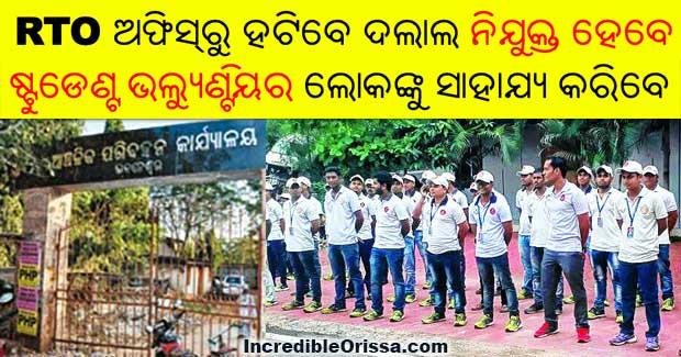 Student traffic volunteers in Odisha RTOs