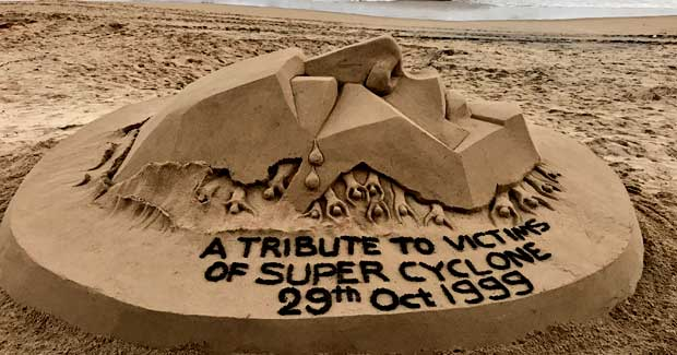 Sudarsan Pattnaik 1999 super cyclone sand art