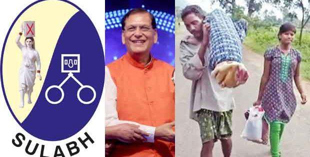 Sulabh International helps Dana Majhi