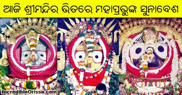 Suna Besha Pausha Purnima