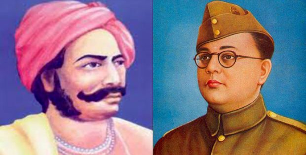 Veer Surendra Sai and Subhash Chandra Bose