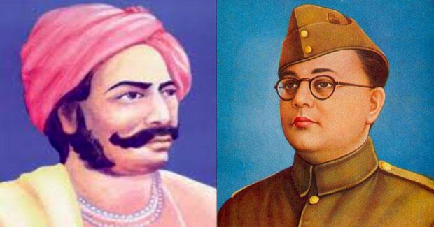 Veer Surendra Sai and Subhash Chandra Bose