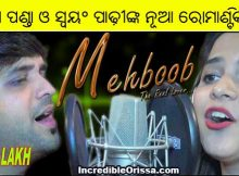 Swayam Padhi and Asima Panda odia song
