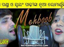 Swayam Padhi and Asima Panda odia song