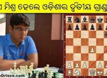 Swayams Mishra Chess Grandmaster