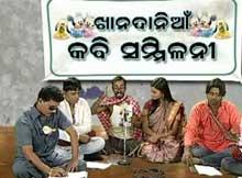 Taranga Music Faltu Katha