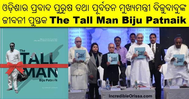 The Tall Man Biju Patnaik book