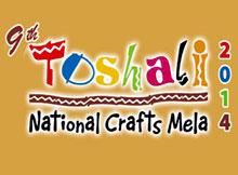 Toshali National Crafts Mela 2014
