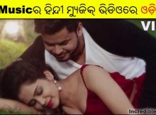 Tujhe Bhool Pana music video