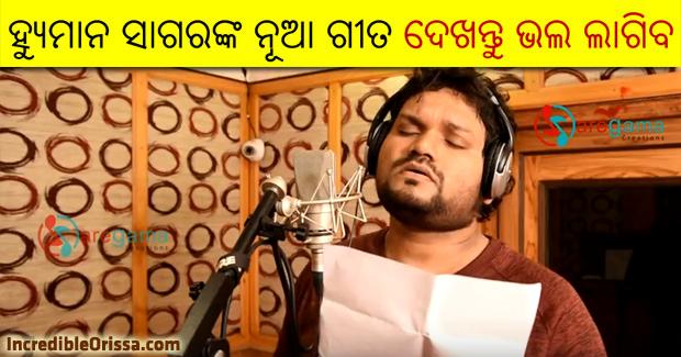 Tumaku Mo Rana song