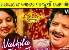 Udit Narayan new Odia song