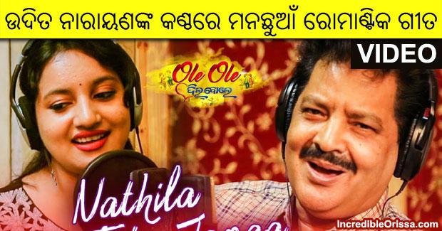Udit Narayan new Odia song