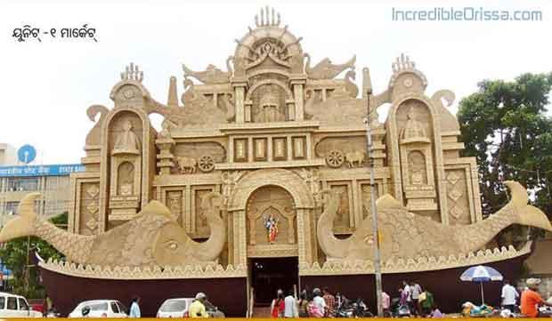 Unit 1 Durga Puja Pandal