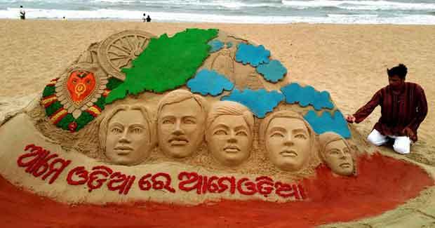 Utkala Dibasa sand art by Manas Kumar Sahoo