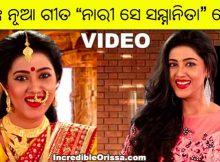 Varsha Priyadarshini new song