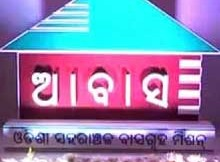 Abaas housing in Odisha