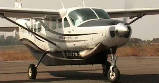 Air Odisha flight