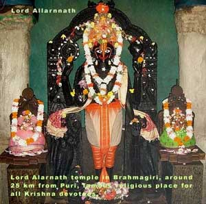 Alarnath at Puri Brahmagiri