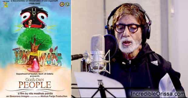 Amitabh Bachchan Nabakalebara documentary