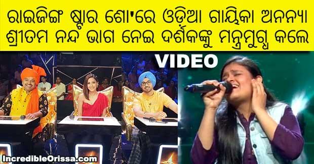 Ananya Sritam Nanda Rising Star