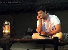 Anubhav in Gapa Helebi Sata