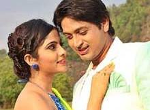 Arindam and Jhilik in Love U Hamesha