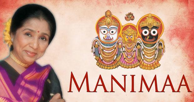 Asha Bhosle odia Jagannath bhajan