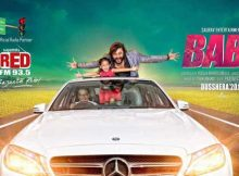Baby film of Anubhav Mohanty