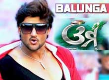 balunga song omm film