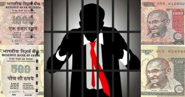 Bank account violators jail