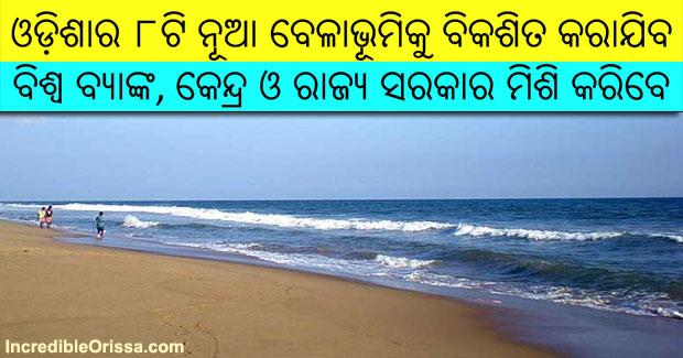 beaches of Odisha