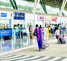 Bhubaneswar Airport wifi