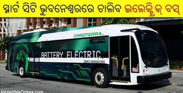 Bhubaneswar electric bus
