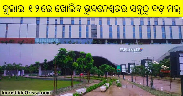Bhubaneswar Esplanade One mall