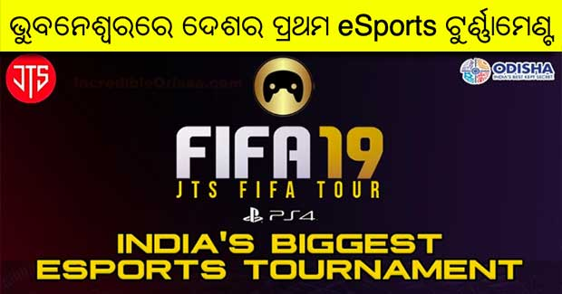 bhubaneswar esports tournament