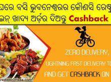 Bhubaneswar food home delivery