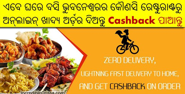 Bhubaneswar food home delivery