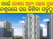 bhubaneswar housing