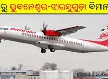 Bhubaneswar to Jharsuguda flight